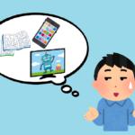 【福井】勉強する上での大きな落とし穴とは?【進学塾ダーウィン】