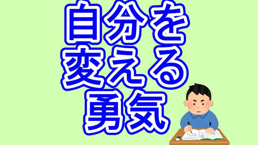 【福井】ただ今ダーウィンでは冬期面談真最中!【進学塾ダーウィン】