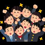 【福井】成長のある一年になりますように!【進学塾ダーウィン】