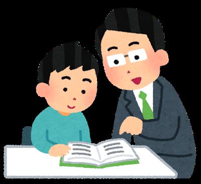 【福井】4月で7年目を迎えます! ダーウィン木田校【進学塾ダーウィン】