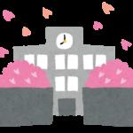 【福井】別れと出会いの交錯する春【進学塾ダーウィン】