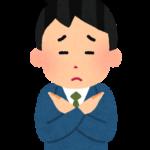 【福井】無理をNGワードに!まずはやってみよう!【進学塾ダーウィン】