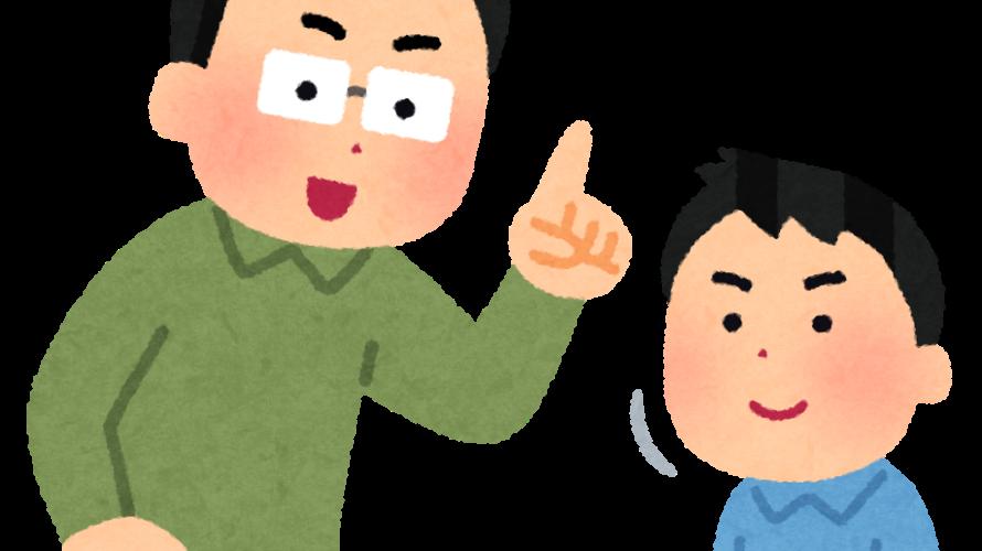 【福井】数学の苦手克服のために【進学塾ダーウィン】