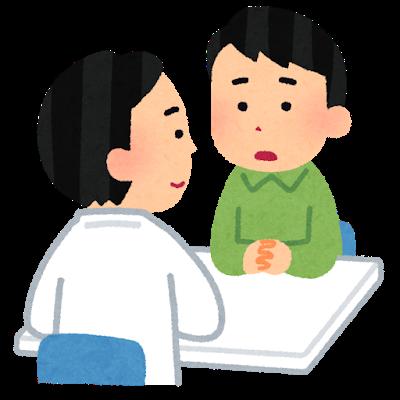 【福井】『変えられないこと』で悩まない、『できること』から始めよう【進学塾ダーウィン】